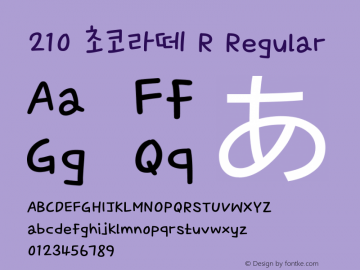 210 초코라떼 R Regular Version 1.0 Font Sample