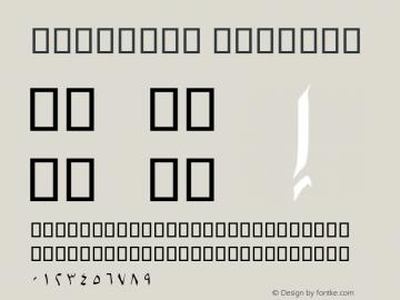 BSetareh Regular Version 2.01 - Build 1379图片样张