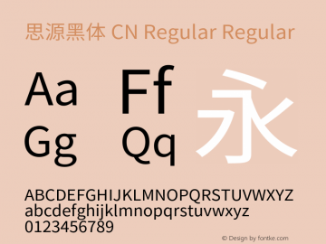 思源黑体 CN Regular Regular Version 1.004;PS 1.004;hotconv 1.0.82;makeotf.lib2.5.63406图片样张