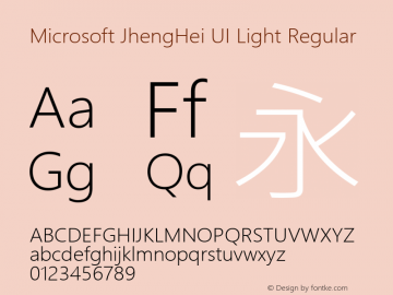 Microsoft JhengHei UI Light Regular Version 6.13 Font Sample