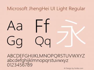 Microsoft JhengHei UI Light Regular Version 6.13图片样张