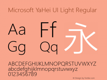 Microsoft YaHei UI Light Regular Version 6.21 Font Sample