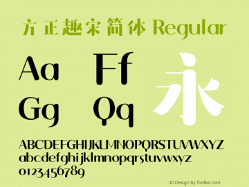 方正趣宋简体 Regular 1.00 Font Sample
