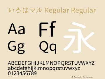 いろはマル Regular Regular Version 1.00 Font Sample
