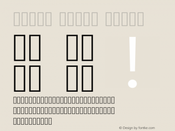 Vazir Light Light Version 4.0.0; ttfautohint (v1.4.1.5-446e) Font Sample