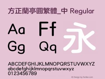 方正兰亭圆繁体_中 Regular 1.00 Font Sample