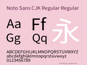 Noto Sans CJK Regular Regular Version 1.005 August 27, 2016 Font Sample