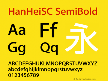 HanHeiSC SemiBold Version 10.11d28e2图片样张