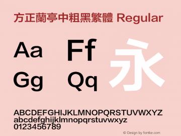 方正兰亭中粗黑繁体 Regular 1.00 Font Sample