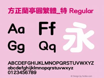 方正兰亭圆繁体_特 Regular 1.00 Font Sample