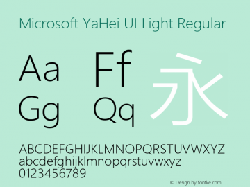 Microsoft YaHei UI Light Regular Version 1.00图片样张