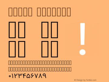 Vazir Regular Version 4.1.1 Font Sample