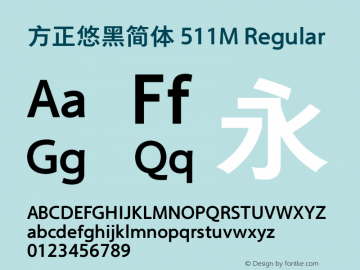 方正悠黑简体 511M Regular 2.00 Font Sample