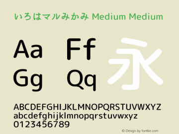 いろはマルみかみ Medium Medium Version 1.01.20160914 Font Sample
