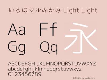いろはマルみかみ Light Light Version 1.01.20160914 Font Sample