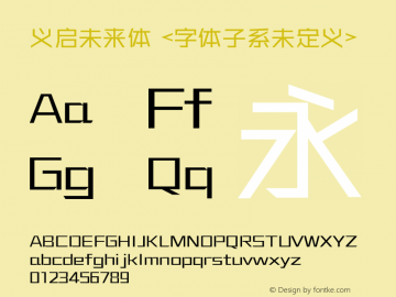 义启未来体 <字体子系未定义> iekie v1.09 Font Sample
