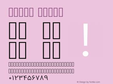 Vazir Light Version 4.1.2 Font Sample