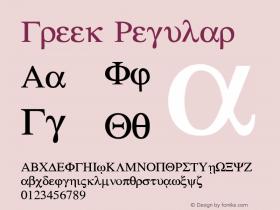 Greek Regular 001.000 Font Sample