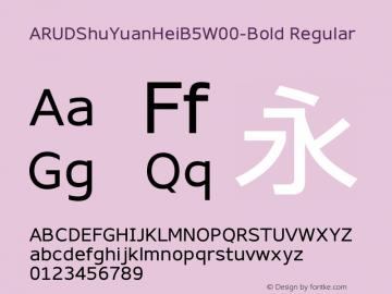 ARUDShuYuanHeiB5W00-Bold Regular Version 1.00图片样张