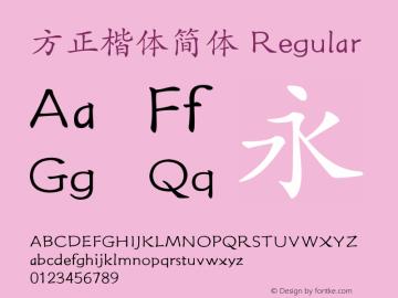 方正楷体简体 Regular Version 0.00 August 1, 2016图片样张