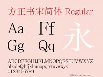 方正书宋简体 Regular Version 0.00 August 1, 2016图片样张