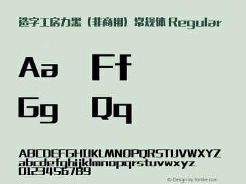 造字工房力黑(非商用)常规体 Regular Version 1.000;PS 1;hotconv 1.0.57;makeotf.lib2.0.21895图片样张