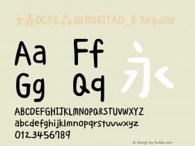 文鼎DC陈森田MORITAD_B Regular Version 1.00 -