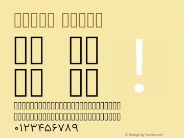 Vazir Light Version 4.2.1 Font Sample
