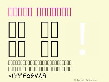 Vazir Regular Version 4.2.1 Font Sample