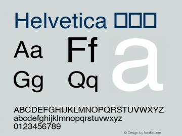 Helvetica 常规体 12.0d1e3 Font Sample
