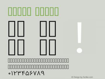 Vazir Light Version 4.3.0 Font Sample