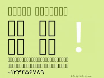 Vazir Regular Version 4.3.0 Font Sample