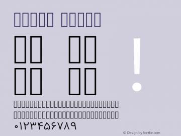 Vazir Light Version 4.3.1 Font Sample