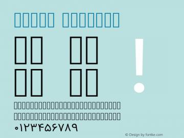 Vazir Regular Version 4.3.1 Font Sample
