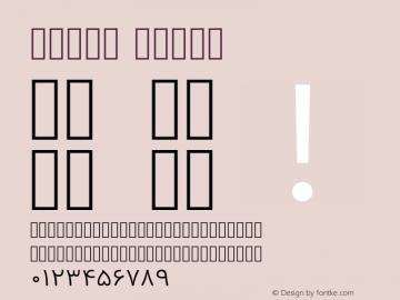 Vazir Light Version 4.4.0 Font Sample