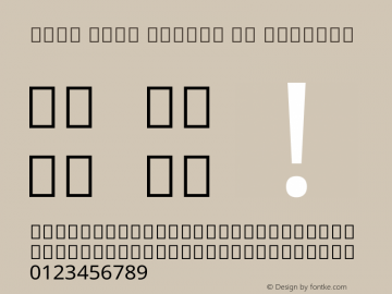 Noto Sans Arabic UI Regular Version 1.900 Font Sample