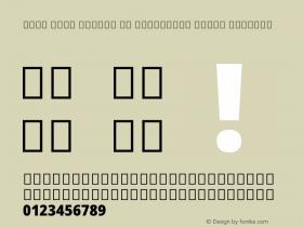 Noto Sans Arabic UI Condensed Black Regular Version 1.900图片样张