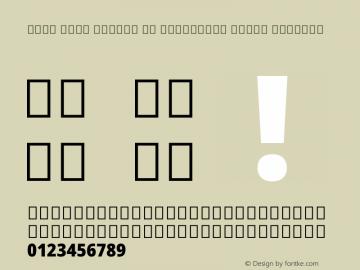 Noto Sans Arabic UI Condensed Black Regular Version 1.900 Font Sample