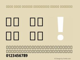 Noto Sans Arabic Condensed Extra Regular Version 1.902 Font Sample
