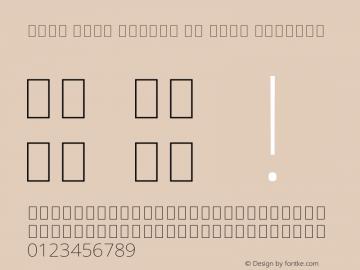Noto Sans Arabic UI Thin Regular Version 1.900 Font Sample