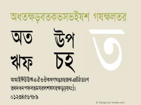 AdarshaLipiCon Normal 1.0 Sat Apr 13 14:43:40 1996 Font Sample