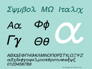 Symbol MW Italic Version 1.00 Font Sample