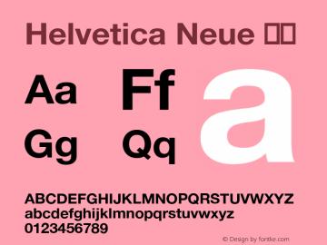 Helvetica Neue 粗体 10.0d36e1 Font Sample