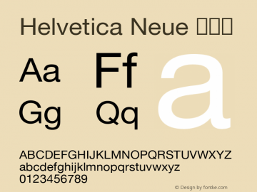 Helvetica Neue 常规体 10.0d36e1 Font Sample
