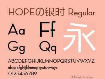 HOPEの银时 Regular HOPEの银时 Font Sample