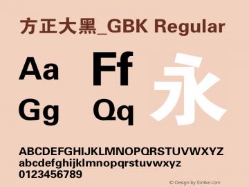 方正大黑_GBK Regular 2.00 Font Sample