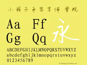 小箱子手写字体 常规 Version 1.00 January 1, 1904, initial release图片样张