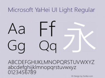Microsoft YaHei UI Light Regular Version 6.21图片样张