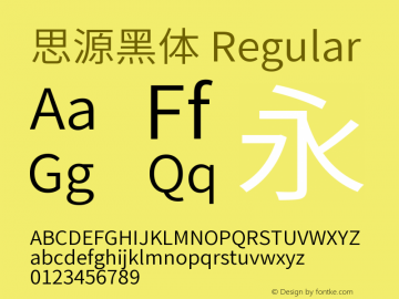 思源黑体 Regular Version 1.000;PS 1;hotconv 1.0.78;makeotf.lib2.5.61930 Font Sample