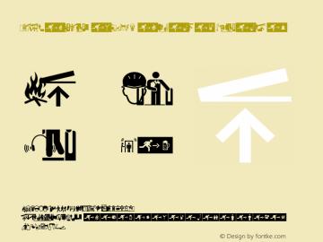 VialogSignsW95-Conduct Regular Version 1.10 Font Sample